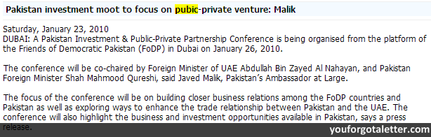 Pakistan investment moot to focus on pubic-private venture