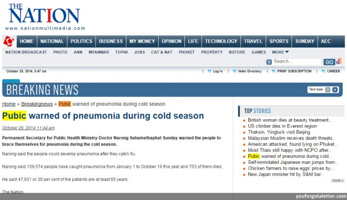 The Nation - Pubic warned of pneumonia during cold season